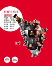 Tuscany an illustrated history chinese version