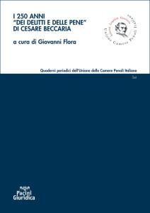 I 250 anni Dei delitti e delle pene di Cesare Beccaria