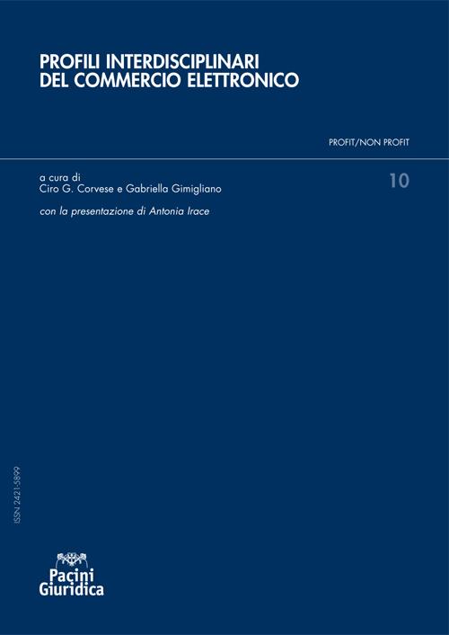 Profili interdisciplinari del commercio elettronico