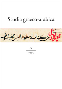 Studia graeco arabica