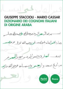 Dizionario dei cognomi italiani di origine araba