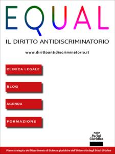 EQUAL – Il diritto antidiscriminatorio